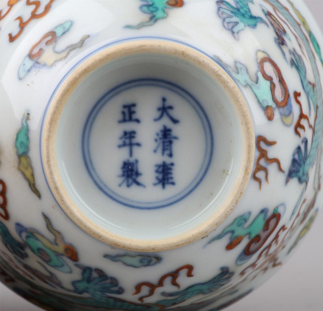 CHINESE PORCELAIN DOUCAI DRAGON BOWL - 7