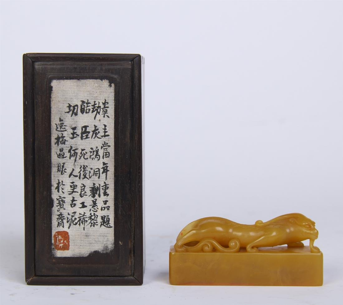 CHINESE TIANHUANG STONE BEAST SEAL