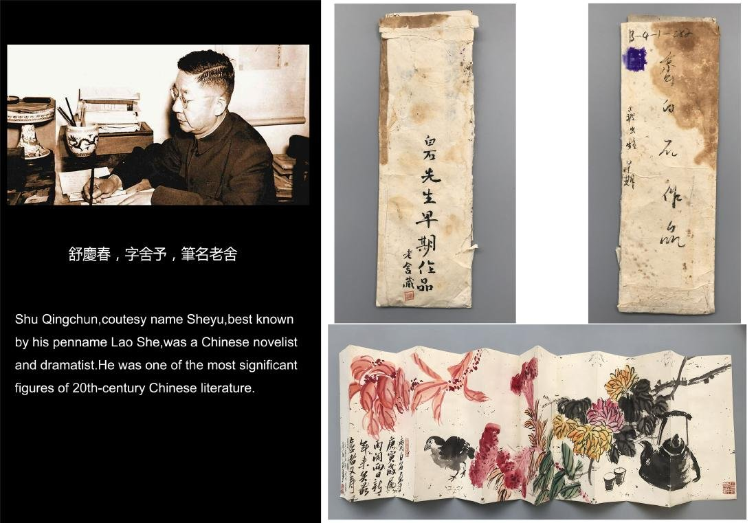 CHINESE SCROLL UNMOUNTED PAINTING OF BIRD AND FLOWER