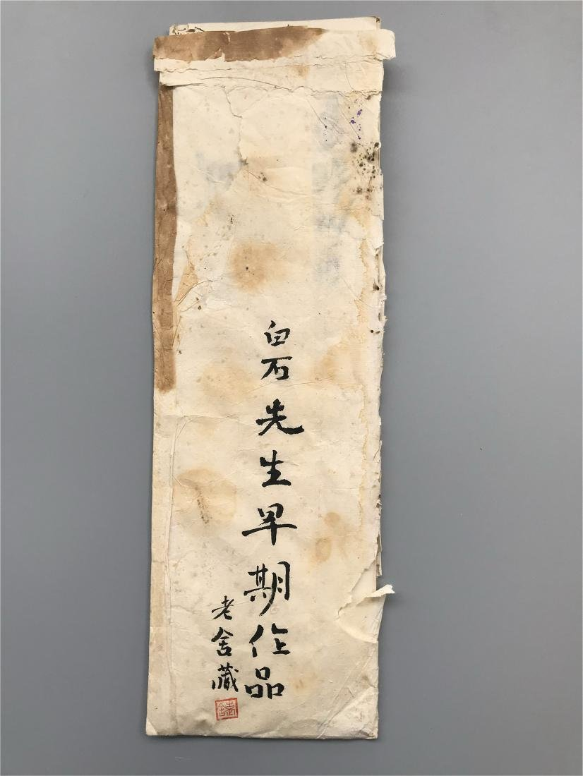 CHINESE SCROLL UNMOUNTED PAINTING OF BIRD AND FLOWER - 3