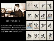 SIXTEEN PAGES OF CHINESE ALBUM PAINTING OF HORSES FROM