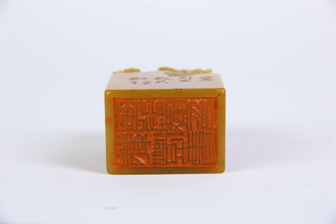 CHINESE TIANHUANG STONE DRAGON SEAL - 7