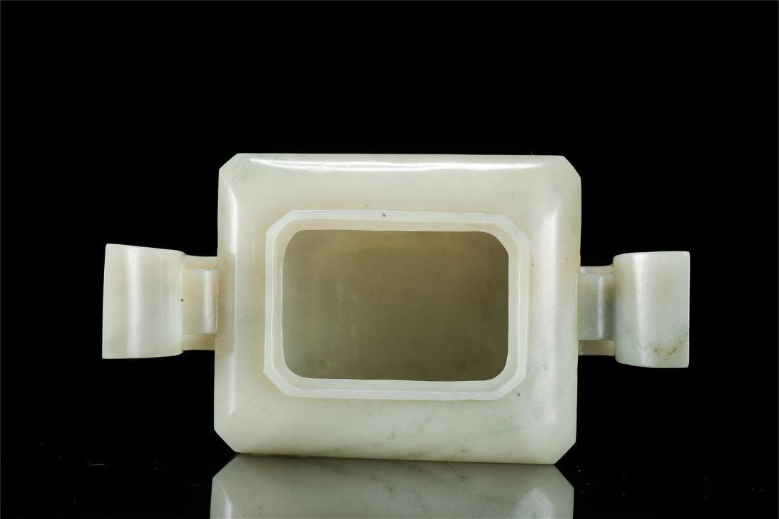 CHINESE WHITE JADE LIDDED VASE - 10
