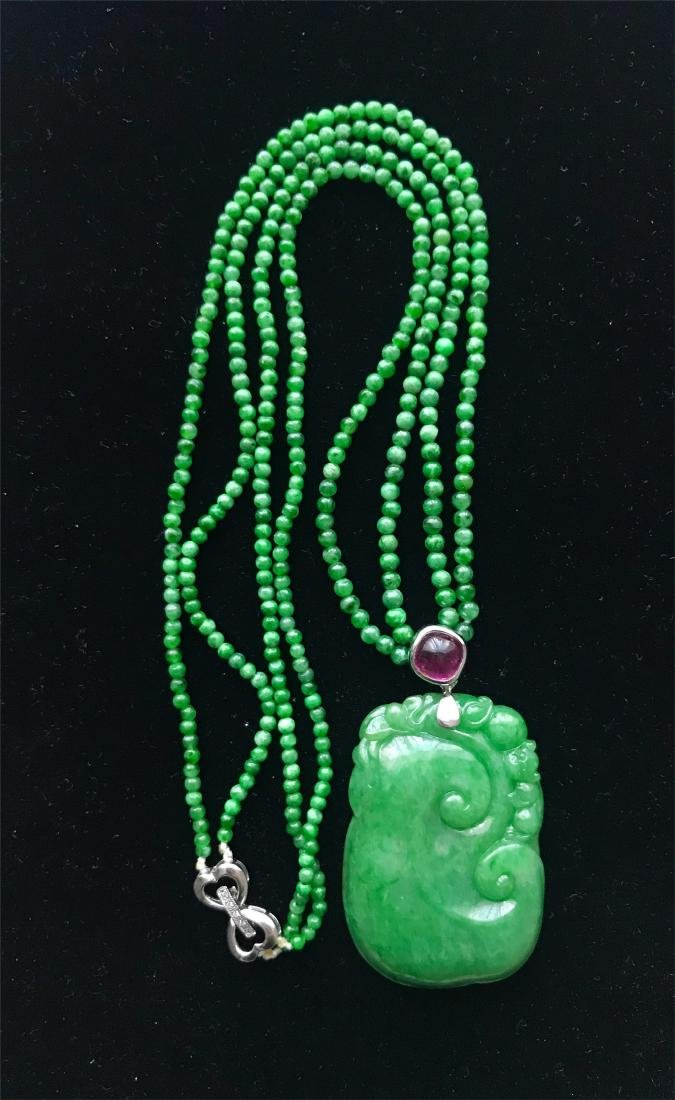 NATURAL JADEITE RUYI PENDANT NECKLACE WITH GIA