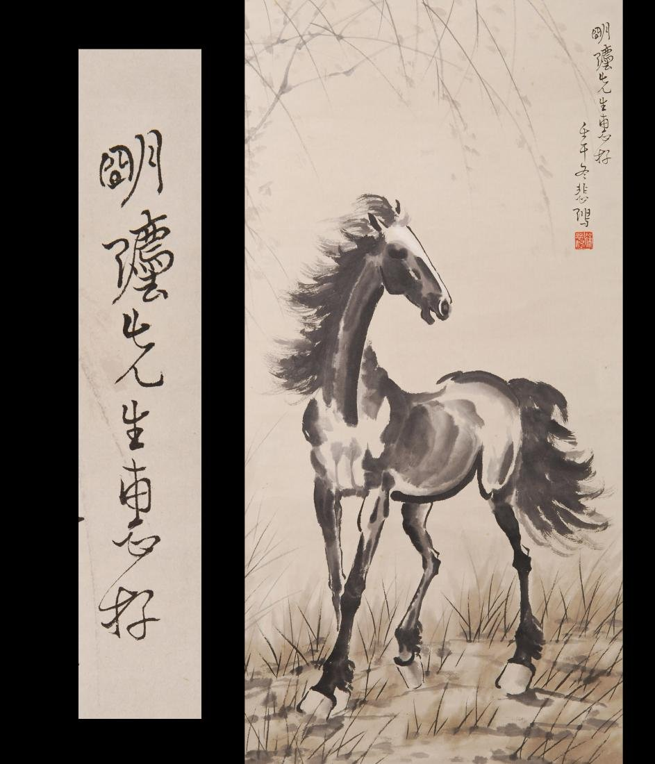 CHINESE SCROLL PAINTING OF HORSE