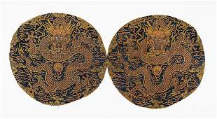 PAIR OF CHINESE KESI EMBROIDERY DRAGON ROUND RANK