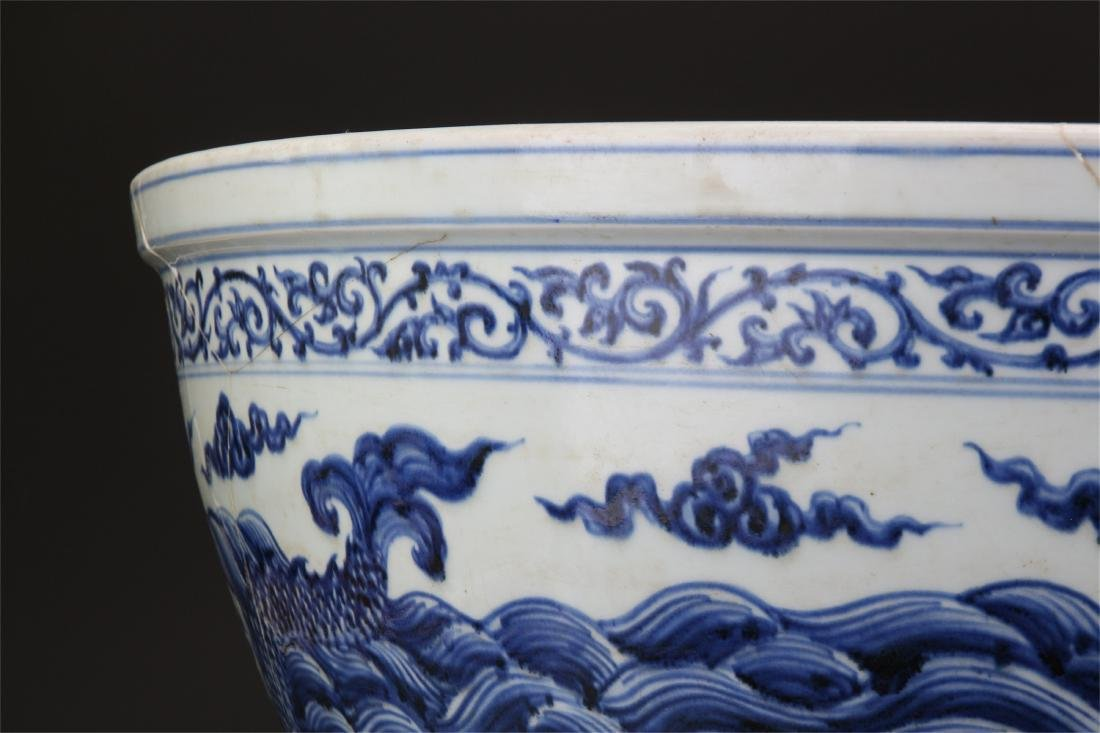 CHINESE PORCELAIN BLUE AND WHITE DRAGON FISH BOWL - 10