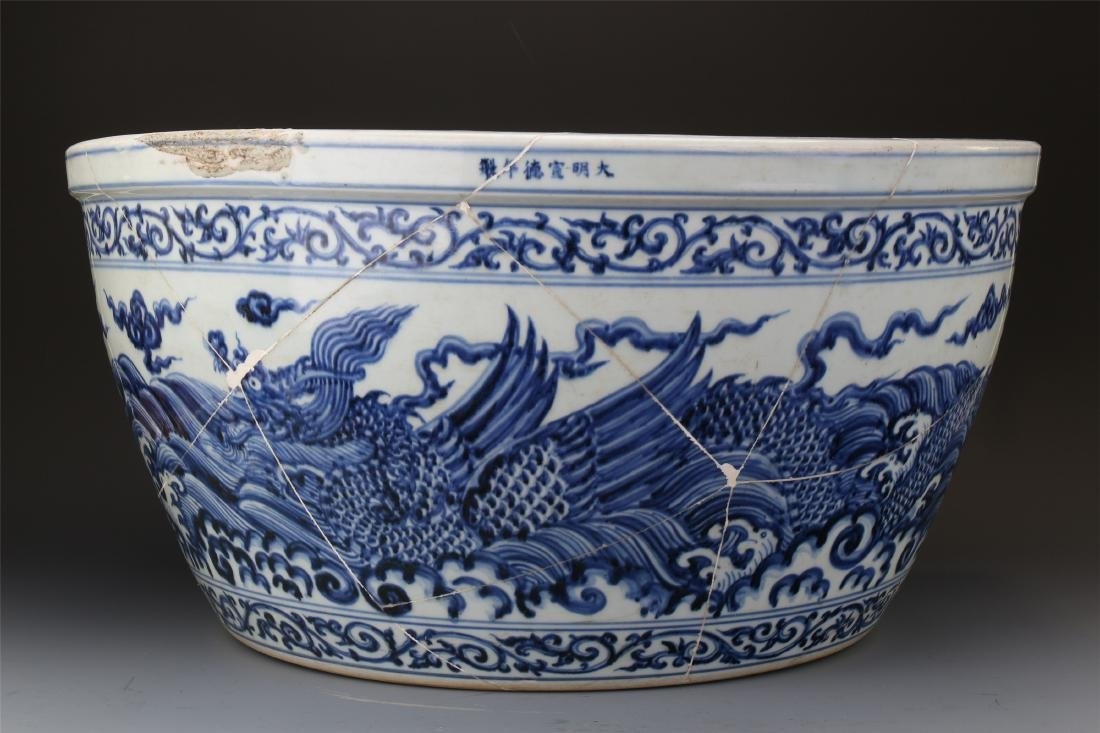 CHINESE PORCELAIN BLUE AND WHITE DRAGON FISH BOWL