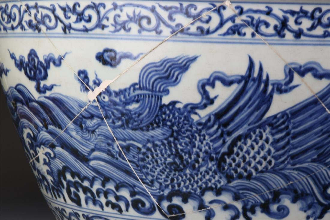CHINESE PORCELAIN BLUE AND WHITE DRAGON FISH BOWL - 2