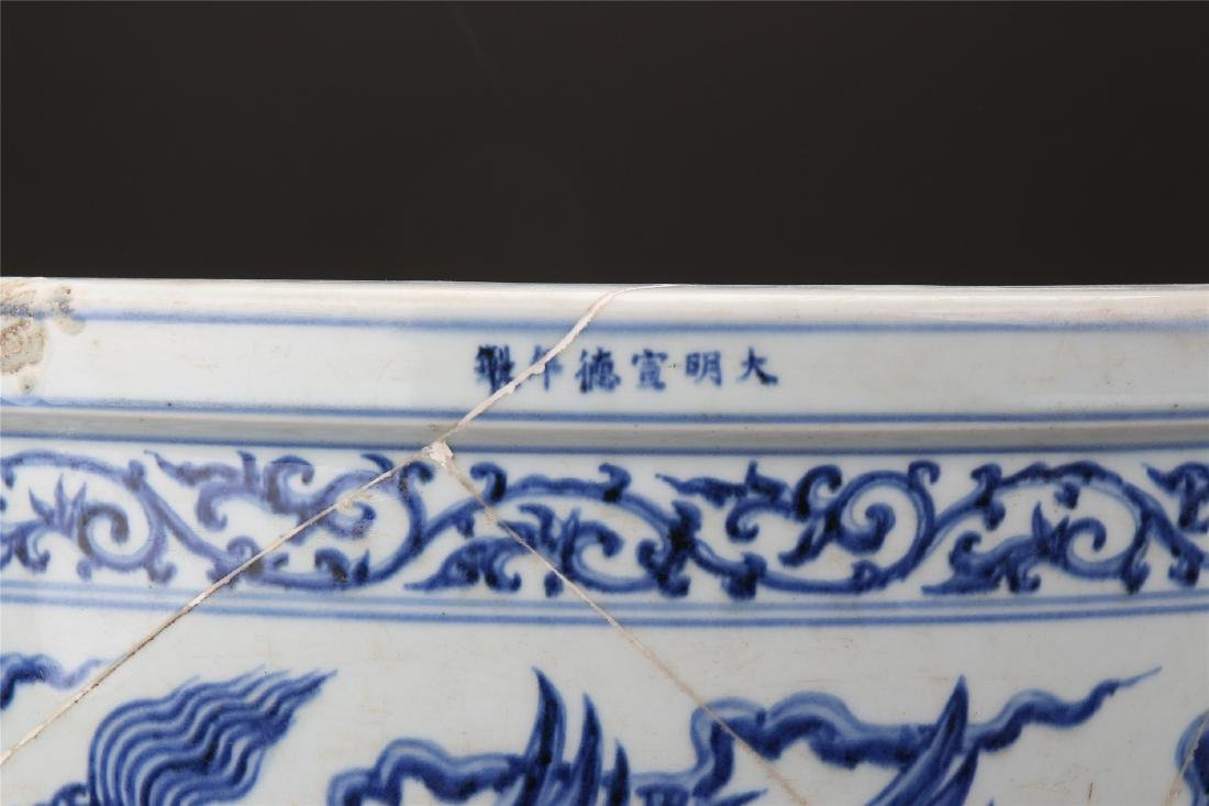 CHINESE PORCELAIN BLUE AND WHITE DRAGON FISH BOWL - 3