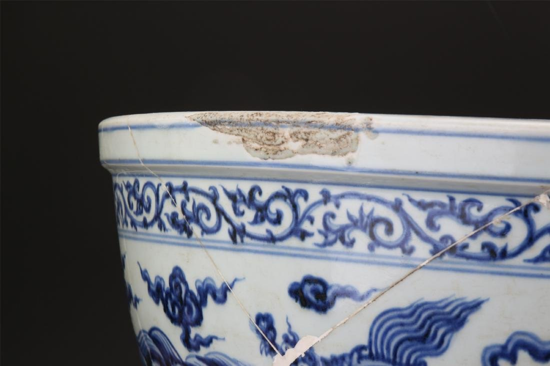 CHINESE PORCELAIN BLUE AND WHITE DRAGON FISH BOWL - 4