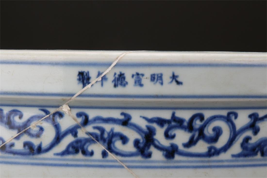 CHINESE PORCELAIN BLUE AND WHITE DRAGON FISH BOWL - 6