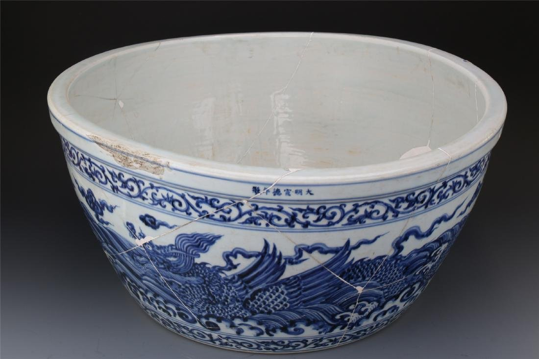 CHINESE PORCELAIN BLUE AND WHITE DRAGON FISH BOWL - 7