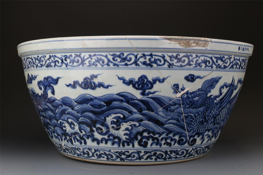 CHINESE PORCELAIN BLUE AND WHITE DRAGON FISH BOWL - 9
