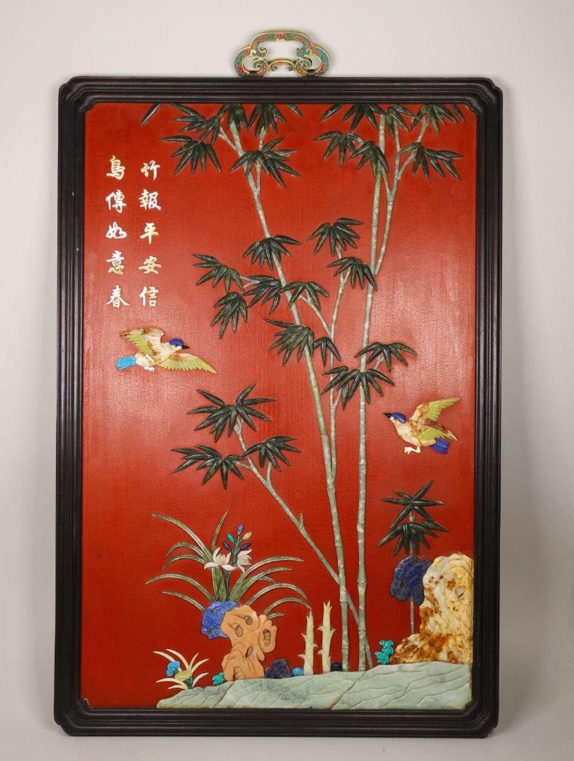 CHINESE GEM STONE INLAID RED LACQUER ROSEWOOD WALL