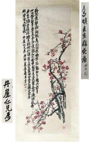 Painting, S C  Yuan, Plums - May 31, 2015 | Clars Auction Gallery in CA