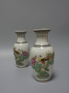 Pair Of Chinese Porcelain Famille Rose Vases