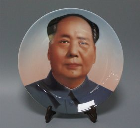 Chinese Porcelain Chairman Mao Plate