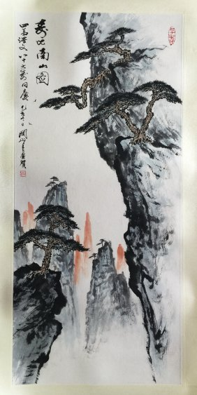Chinese Scroll Painting Of Pine Trees On Cliff