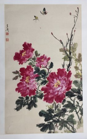 Chinese Scroll Painting Of Flower And Butterfly