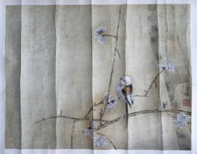 Chinese Scroll Painting Of Bird