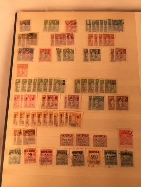 Many Chinese Stamps Republic