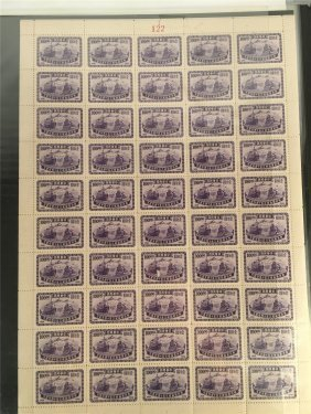 One Full Sheet Of Chinese Stamps 1950s