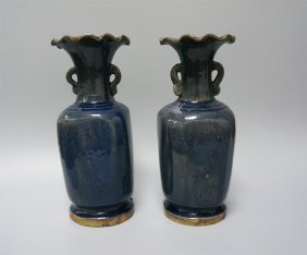 Pari Of Chinese Porcelain Blue Glaze Vases