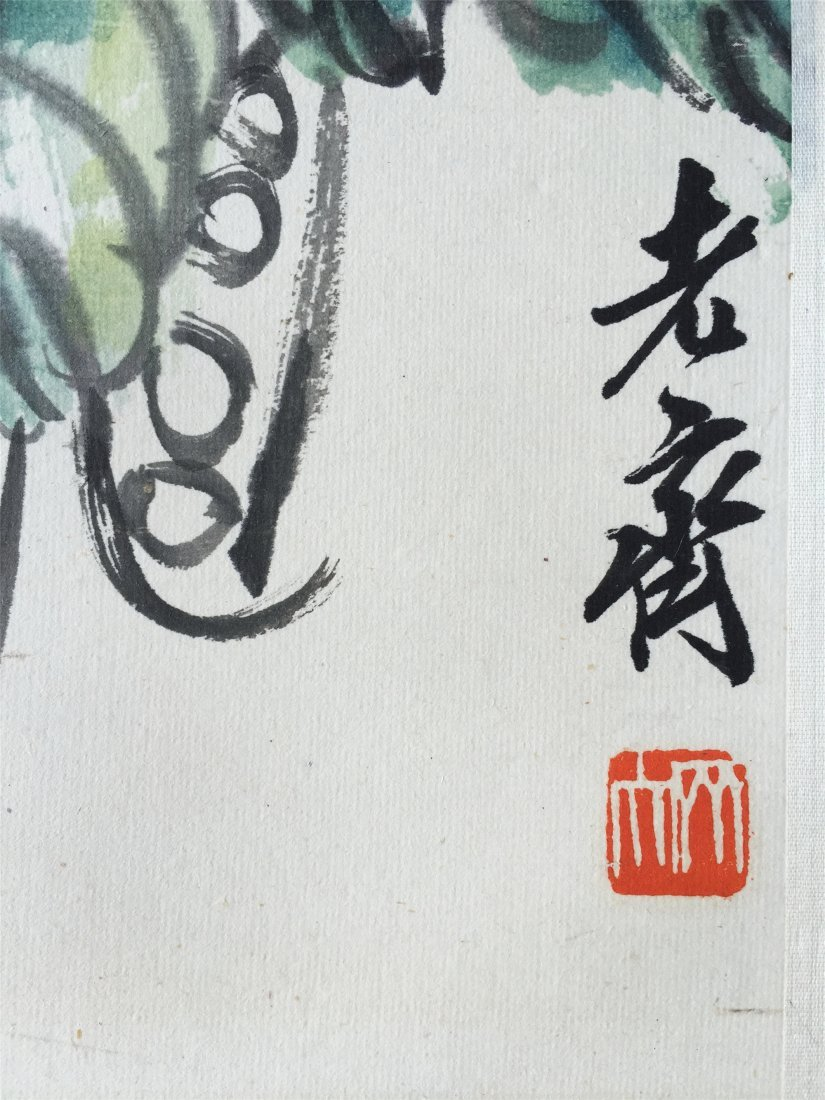 CHINESE SCROLL PAINTING OF FLOWER SIGNED BY QI BAISHI - 4