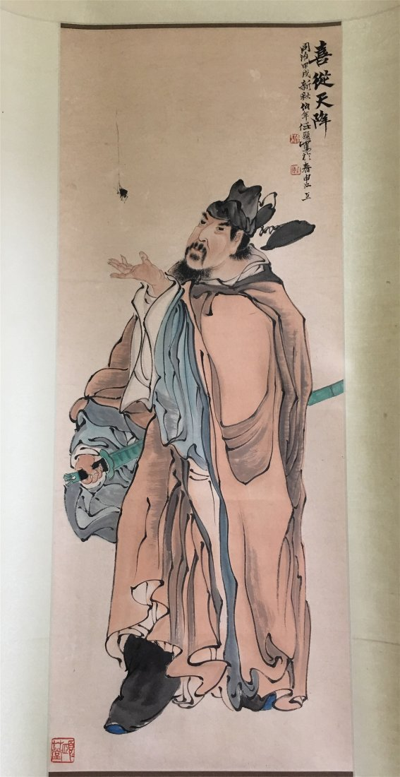CHINESE SCROLL PAINTING OF A FIGURE SIGNED BY REN