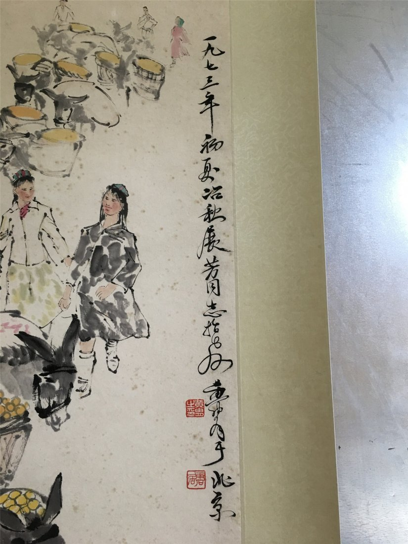 CHINESE SCROLL PAINTING OF DONKEYS SIGNED BY HUANG ZHOU - 4