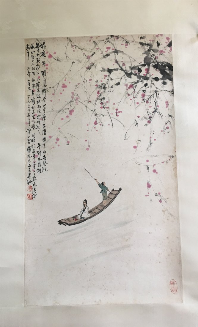 CHINESE SCROLL PAINTING  OF RIVER VIEWS SIGNED BY FU