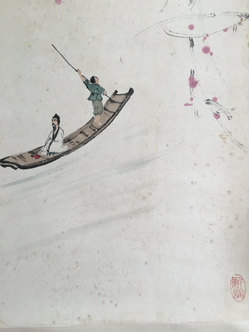 CHINESE SCROLL PAINTING  OF RIVER VIEWS SIGNED BY FU - 3