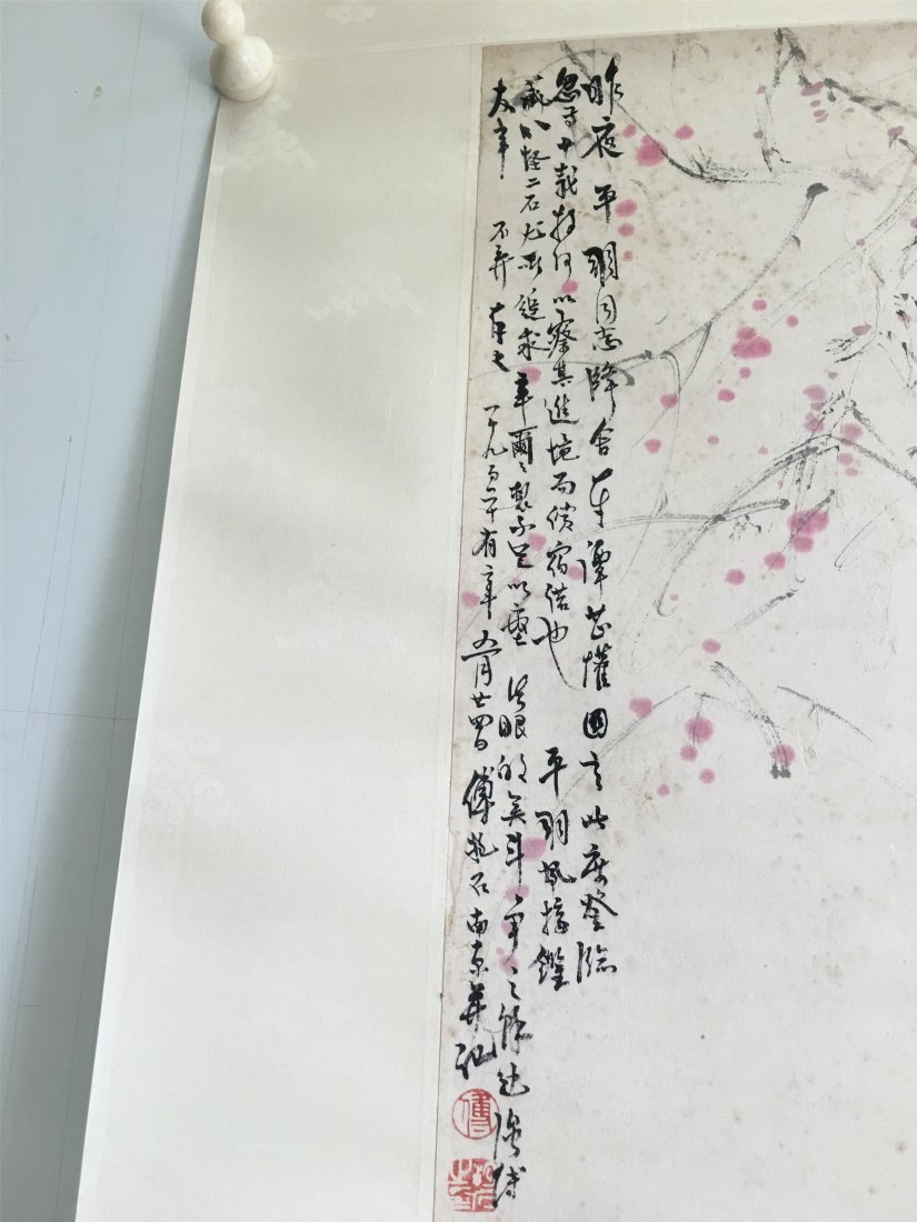 CHINESE SCROLL PAINTING  OF RIVER VIEWS SIGNED BY FU - 4