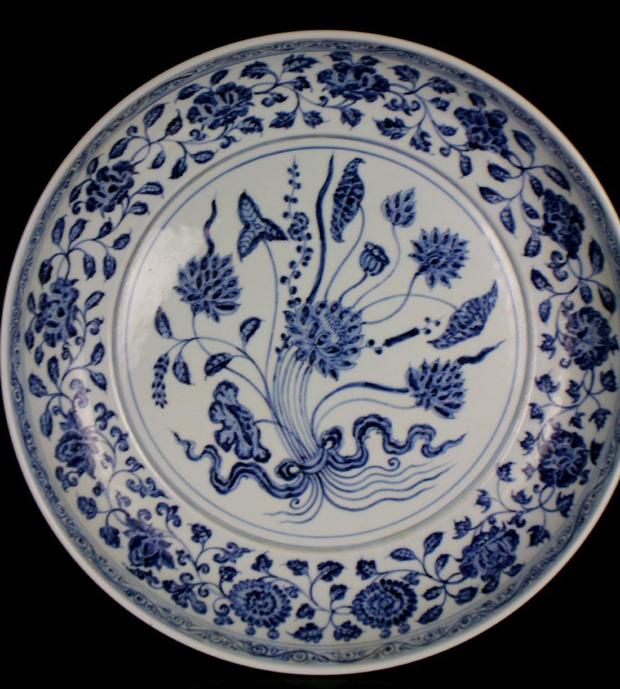 CHINESE PORCELAIN BLUE AND WHITE CHARGER - 2