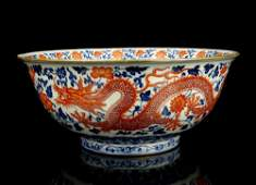 CHINESE PORCELAIN BLUE AND WHITE IRON RED DRAGON BOWL