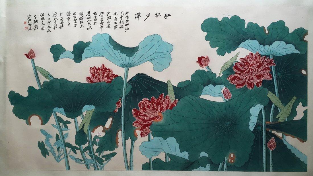 CHINESE HARIZONTAL SCROLL PAINTING OF LOTUS