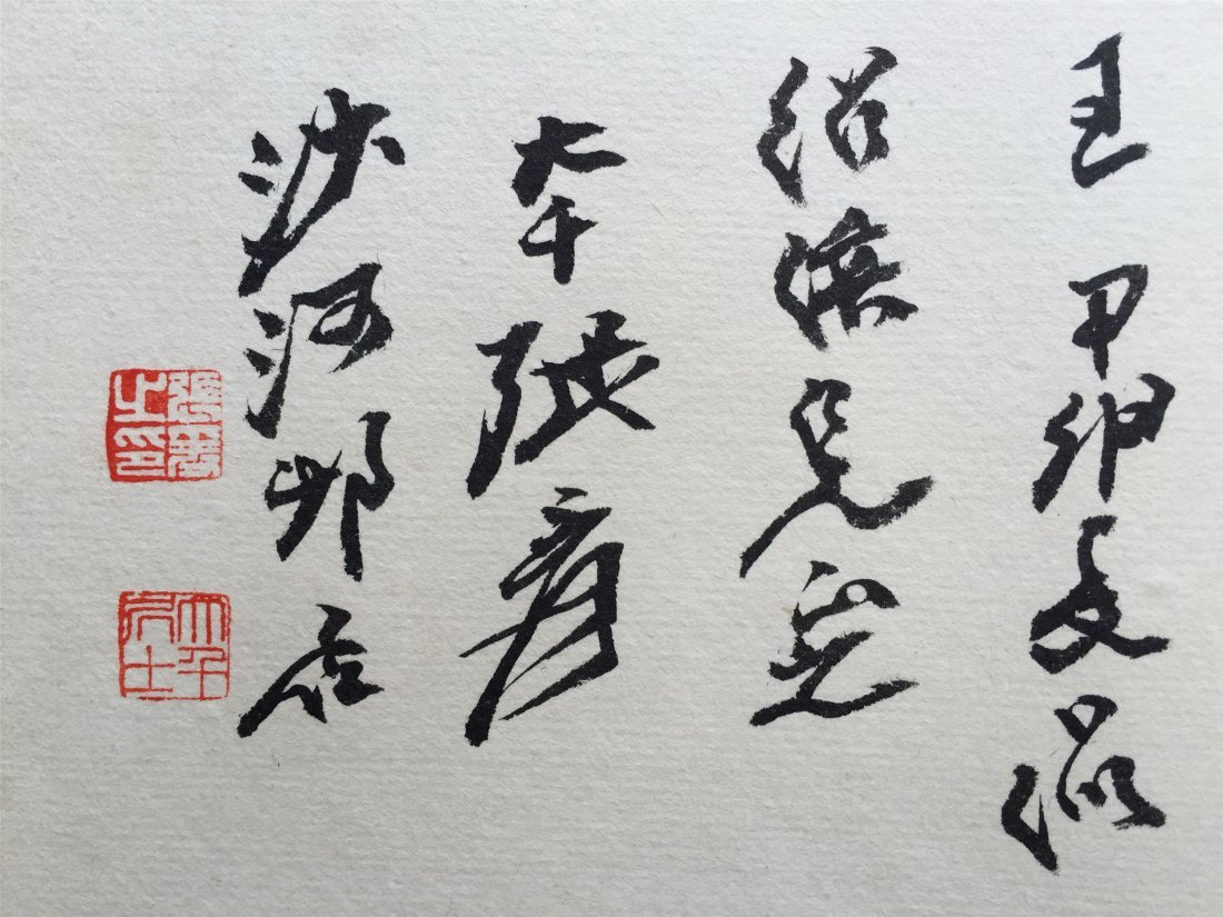 CHINESE HARIZONTAL SCROLL PAINTING OF LOTUS - 4