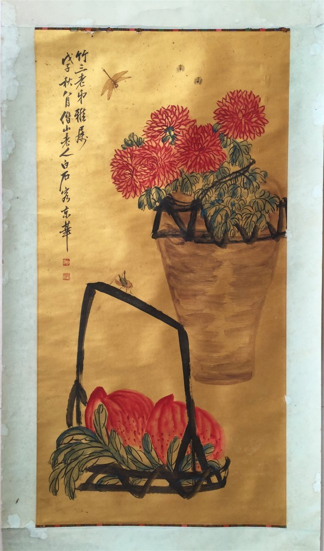 CHINESE SCROLL PAINTING OF BASKET OF CHRYSANTHEMUM