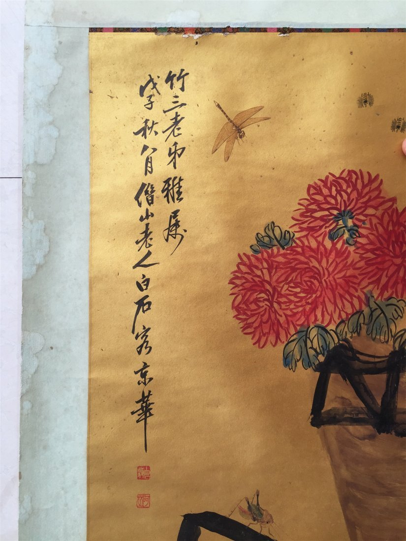 CHINESE SCROLL PAINTING OF BASKET OF CHRYSANTHEMUM - 2