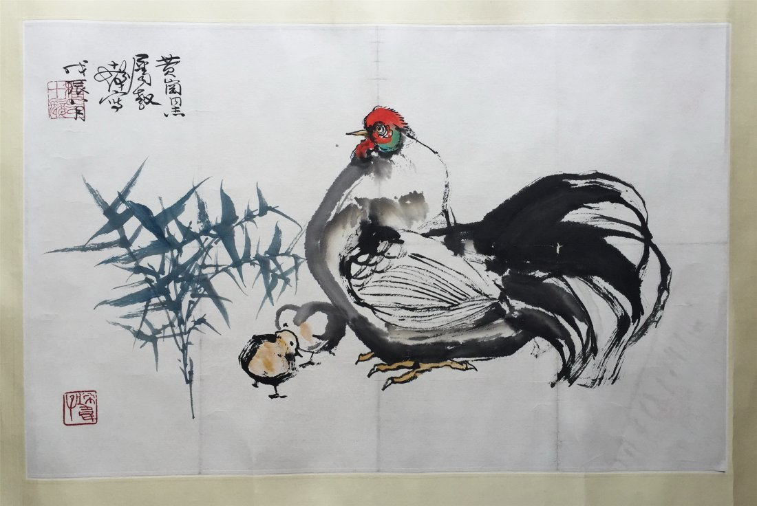CHINESE HARIZONTAL SCROLL PAINTING OF HEN AND CHICK