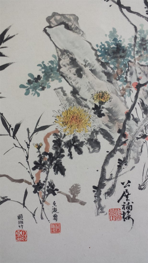 CHINESE SCROLL PAINTING OF BAMBOO AND ROCK - 3