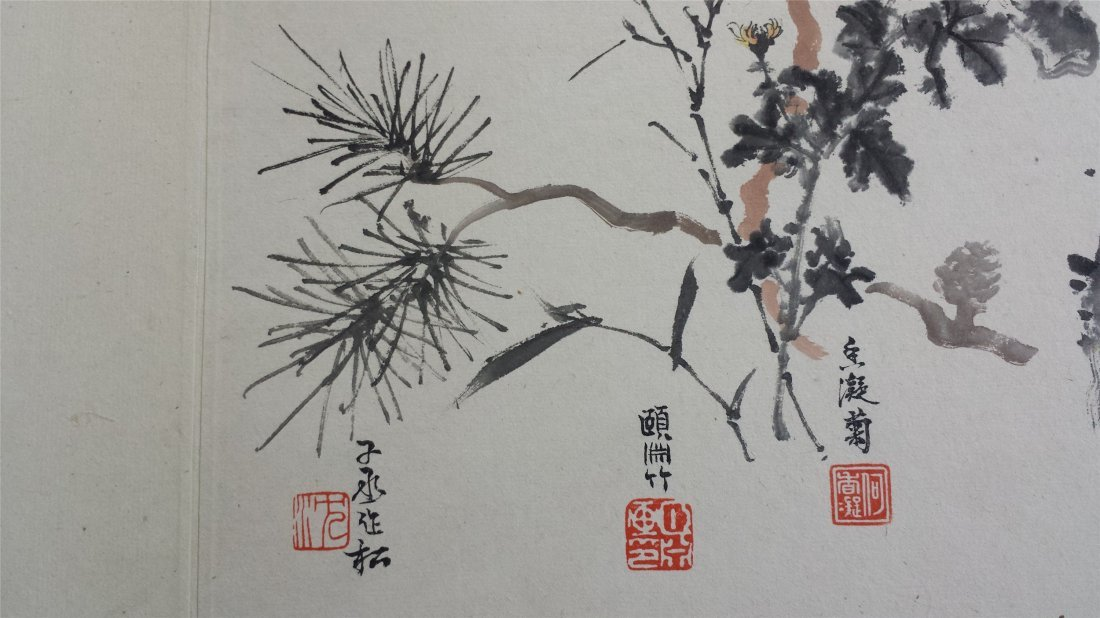 CHINESE SCROLL PAINTING OF BAMBOO AND ROCK - 4