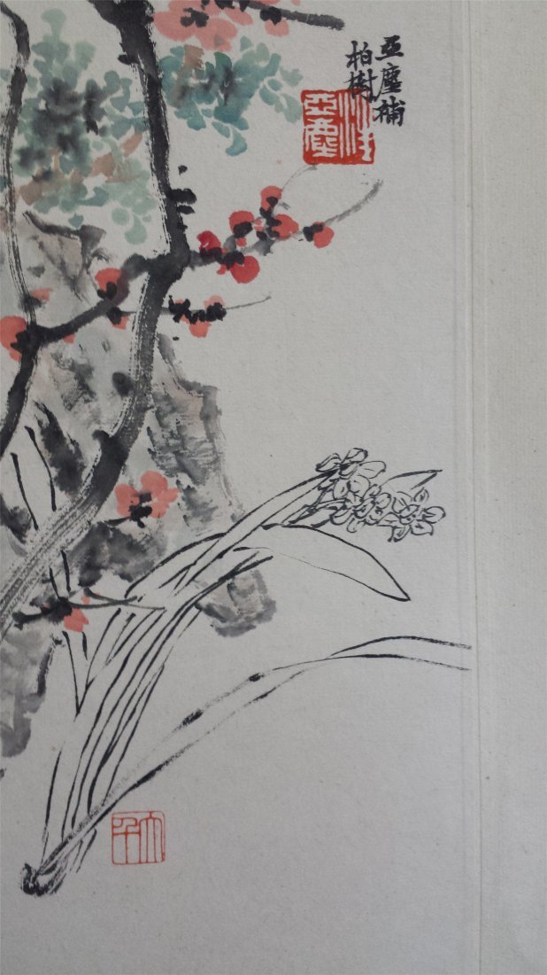 CHINESE SCROLL PAINTING OF BAMBOO AND ROCK - 5