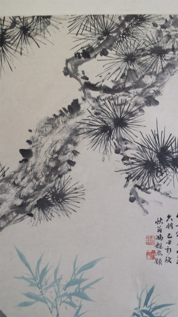 CHINESE SCROLL PAINTING OF PINE AND ROCK - 2