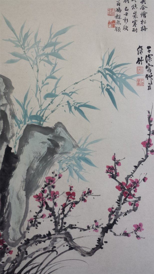 CHINESE SCROLL PAINTING OF PINE AND ROCK - 3