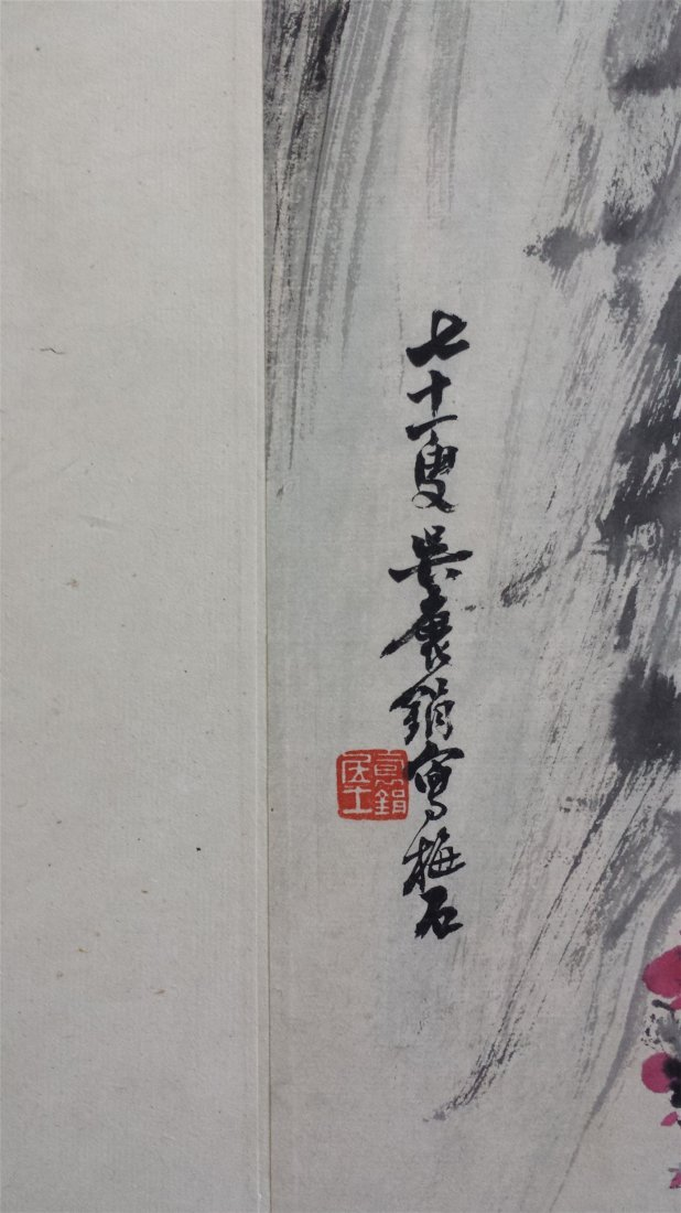 CHINESE SCROLL PAINTING OF PINE AND ROCK - 6