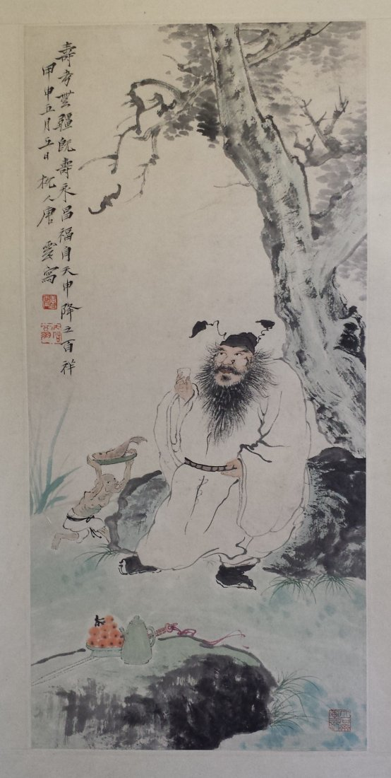 CHINESE SCROLL PAINTING OF MAN UNDER PINE