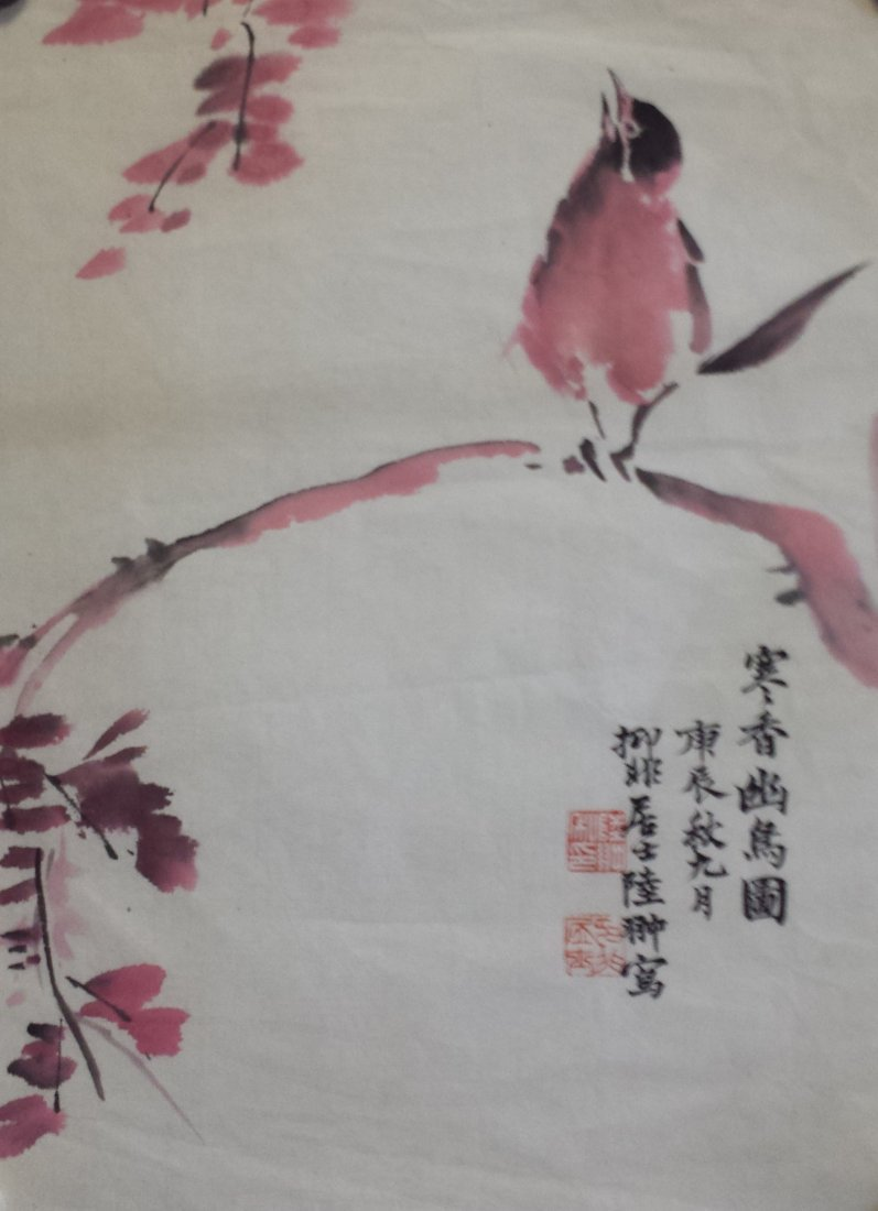 CHINESE UNMOUNTED SCROLL PAINTING OF BIRD ON TREE