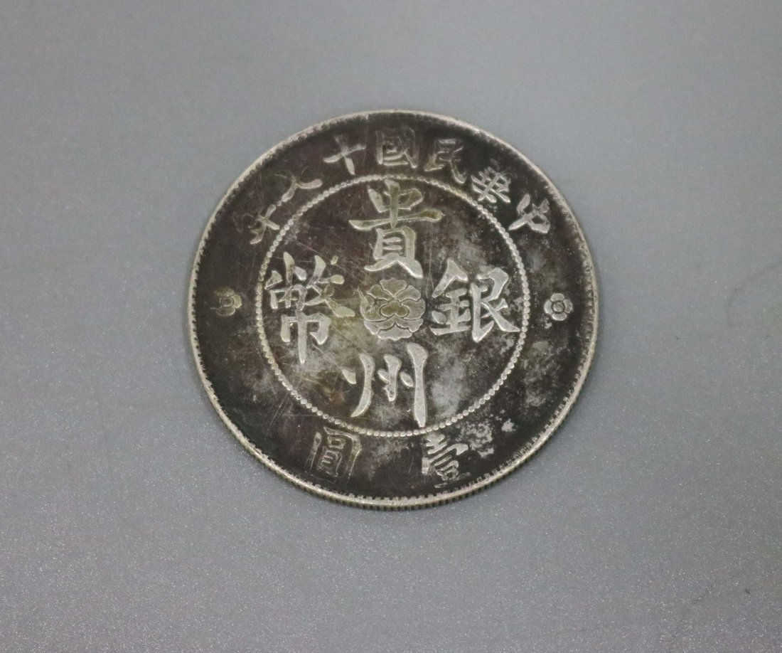 CHINESE SILVER DOLLAR COIN REPUBLIC PERIOD